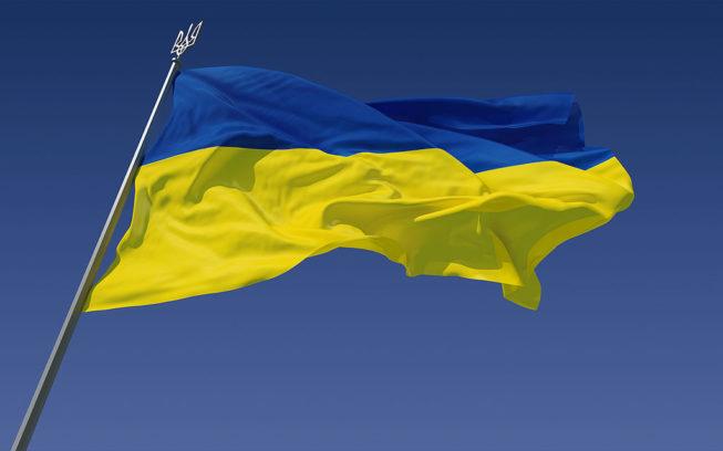 Ukraine Apostille Services