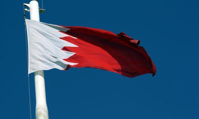 Bahrain Apostille Services