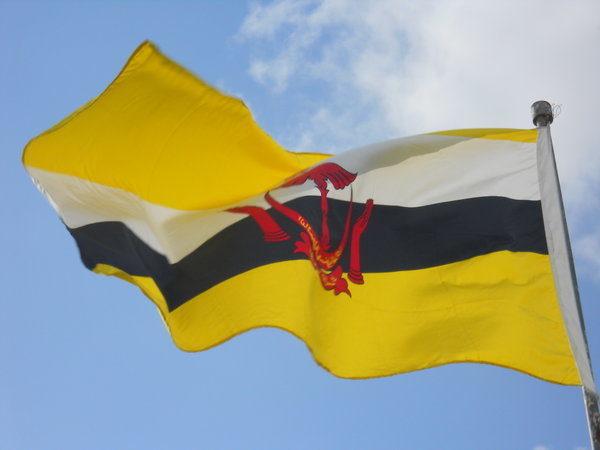 Brunei Darussalam Apostille Services